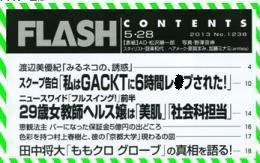 Gackt_001.jpeg